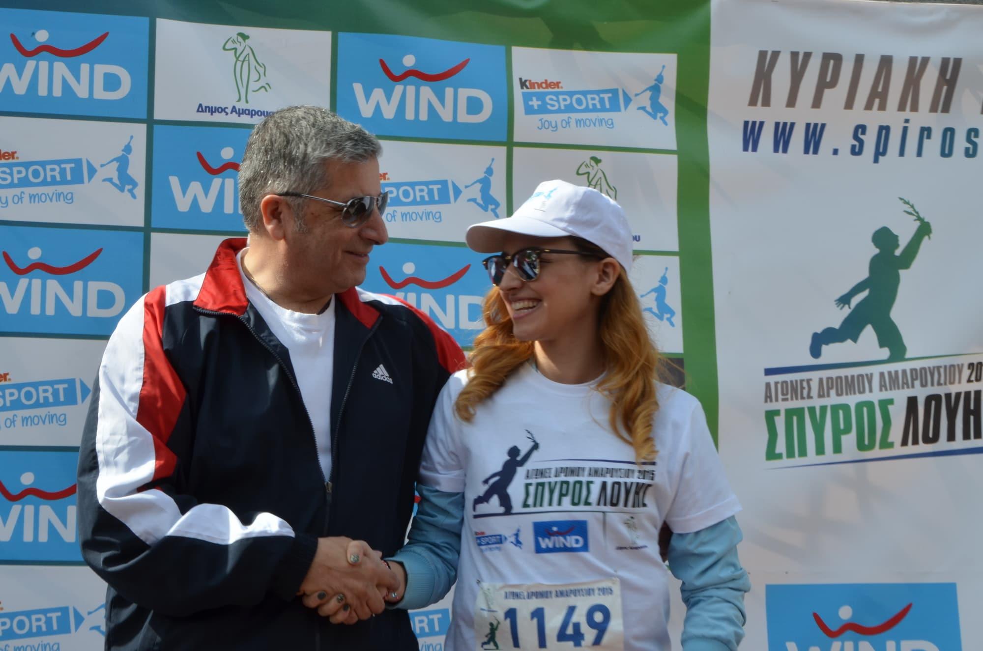 Το Kinder+Sport στηρίζει τον αθλητισμό  συμμετέχοντας δυναμικά στους Αγώνες Δρόμου «Σπύρος Λούης»