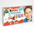 Kinder® Chocolate 8 порций, 100 г