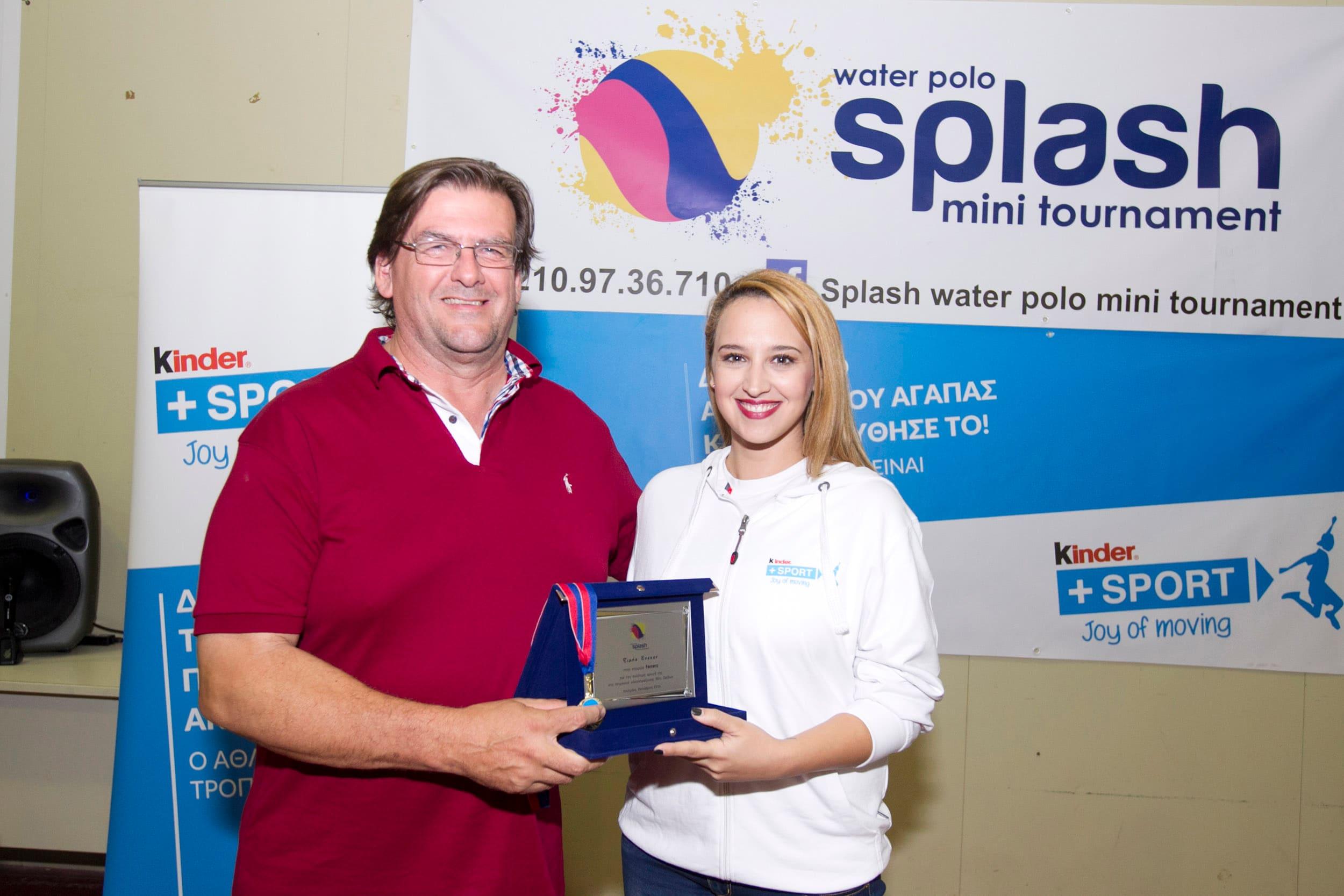 Το Πρoγραμμα Kinder+SPORT στηριζει τον υγρο στιβο στο 2ο Splash Water Polo mini Tournament στο Λουτρακι