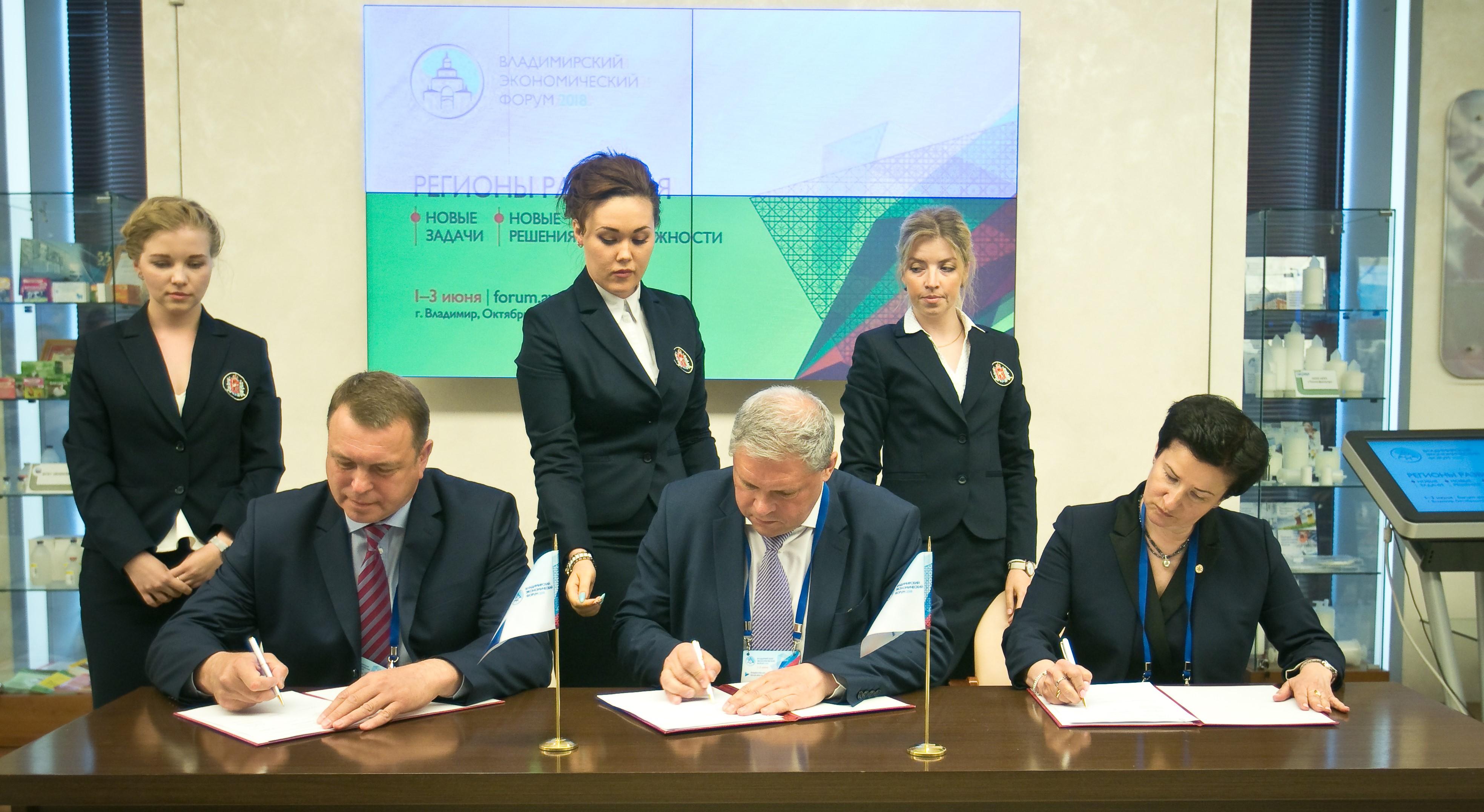 Претворение намерений в жизнь: Ferrero продолжит инвестиции в России