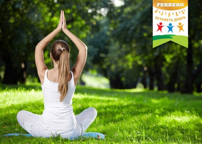 Бесплатные классы по йоге во Владимире