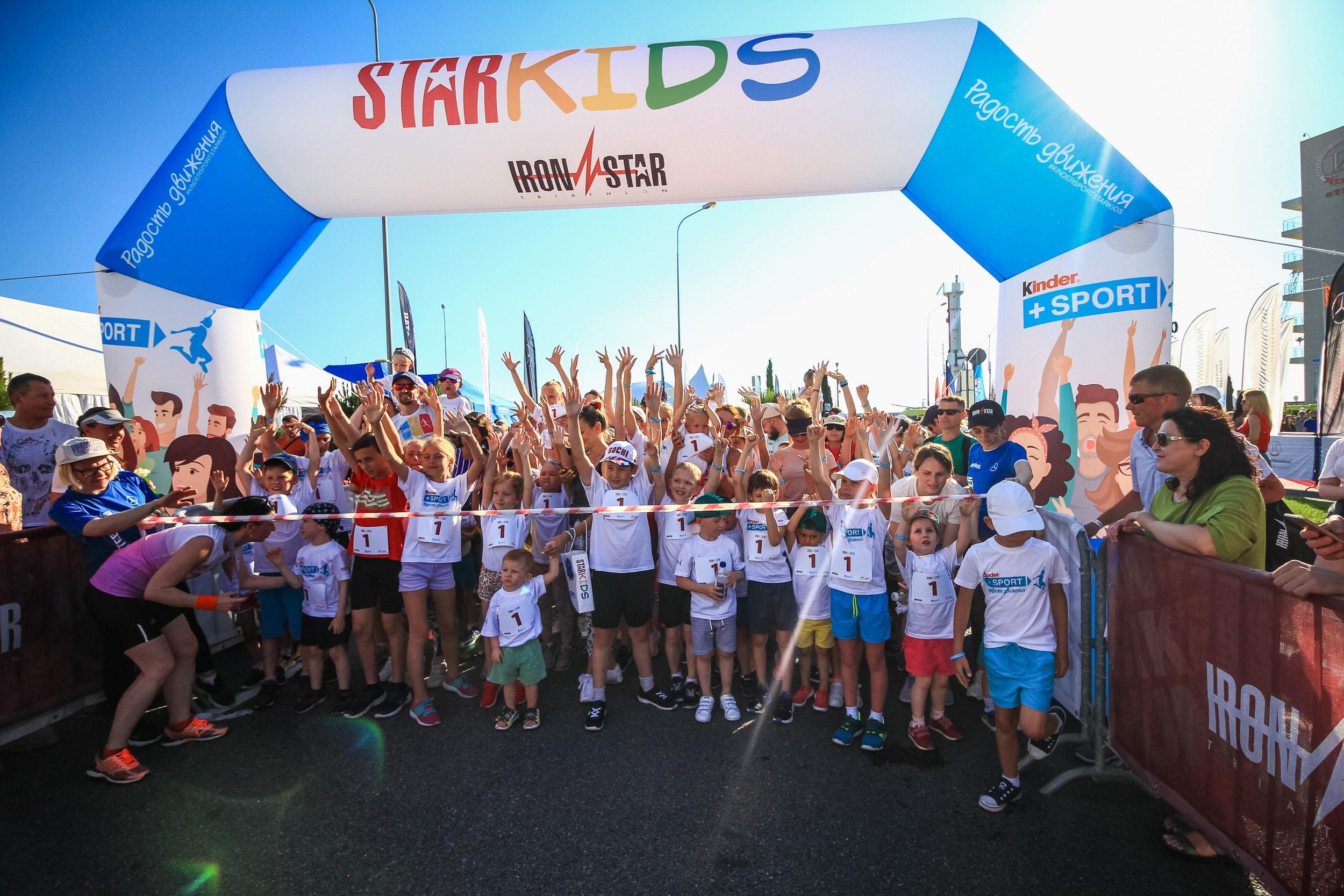 Программа Kinder+SPORT Радость Движения стартовала в России