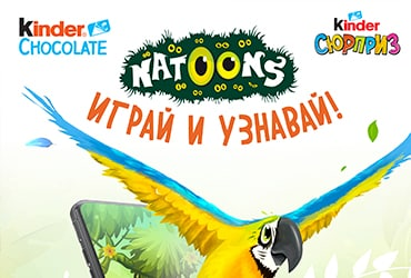 Спасти каланов на Курилах: Kinder® и WWF России вновь объединяют свои усилия